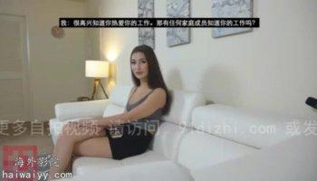 Sexy nurse drilling with amazing Jana
